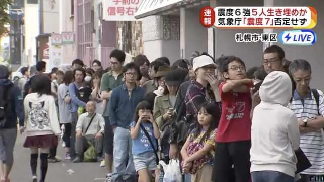 日本地震,300人有序等待超市物资