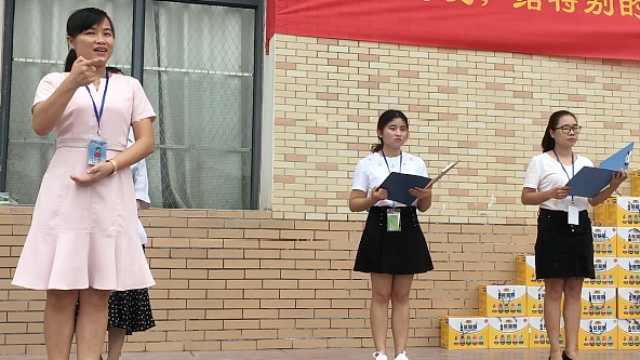 特教老师的教师节:学生手语送祝福