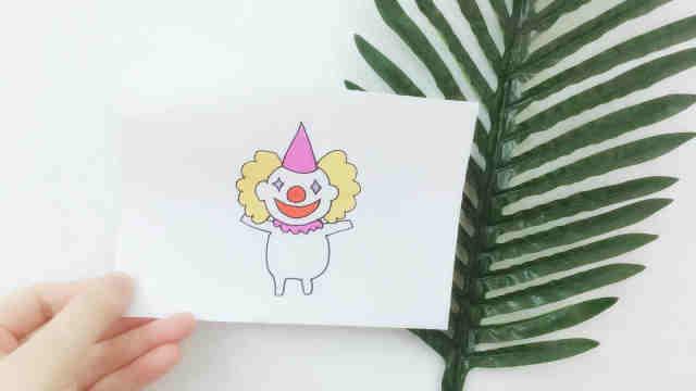 domi一分钟教你手绘搞笑的小丑
