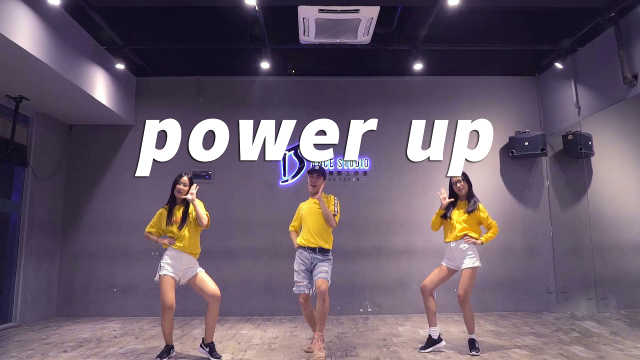 俏皮可爱舞蹈《power up》翻跳