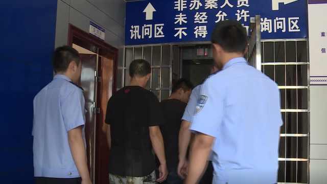 两男子涉案在逃,被悬赏通缉后自首