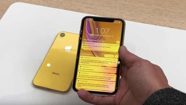 值得买吗?iPhone XR最新真人测评