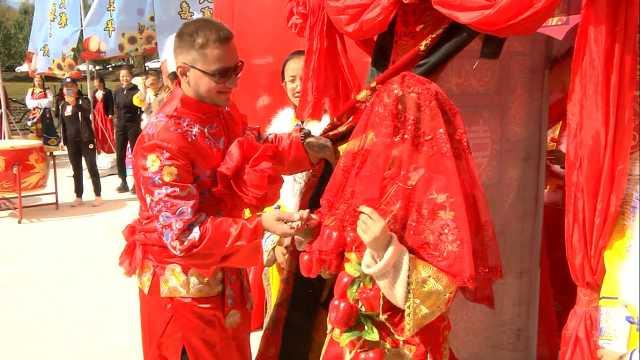 俄新人体验中式婚礼:迈火盆掀盖头