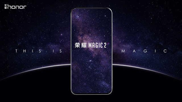 荣耀Magic 2官宣