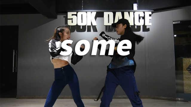 超有活力的舞蹈《SOME》翻跳