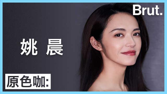 姚晨:除了演员,她还是谁?