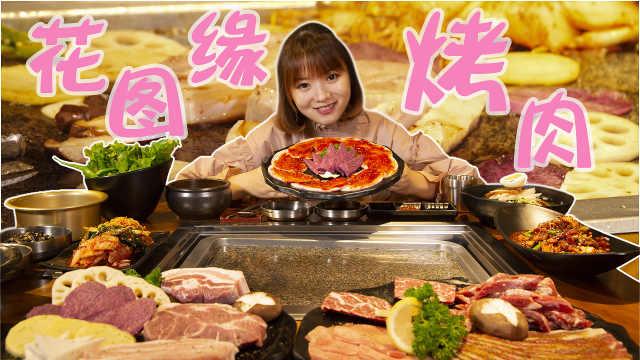 贴秋膘吃烤肉,这家烤肉相当优秀