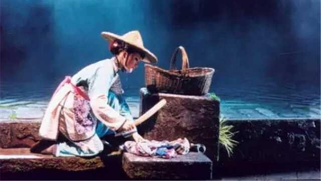 古代没有洗衣粉,人们怎么洗衣服?