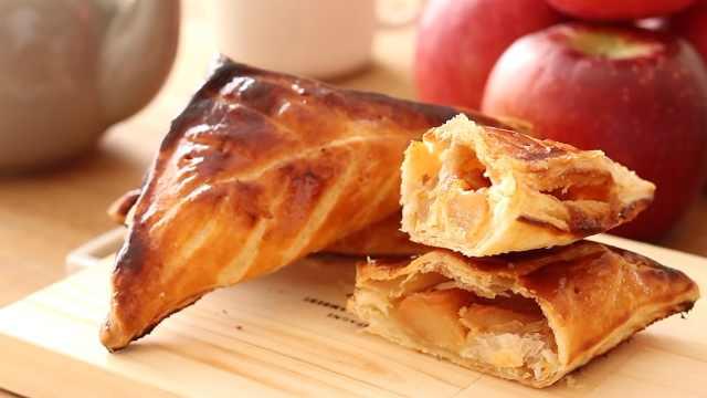 酥脆美味的苹果派,好吃又容易做
