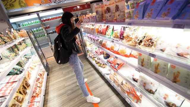 京东无人超市,带你体验黑科技