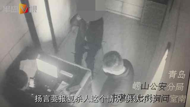 """男子自称""""刘德华""""报警说""""杀人"""""""