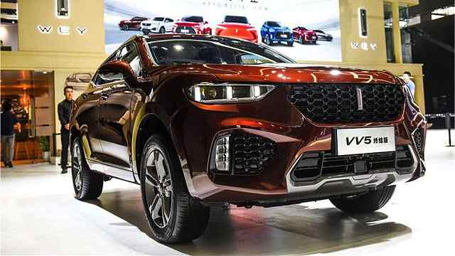 一分钟评车广州车展 VV5终结版车型