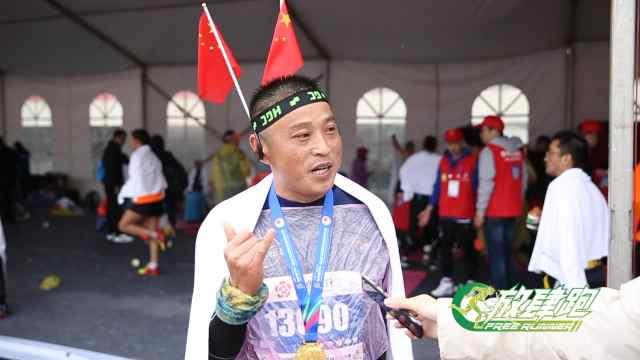 我就是为了吃螃蟹才来跑马拉松的!