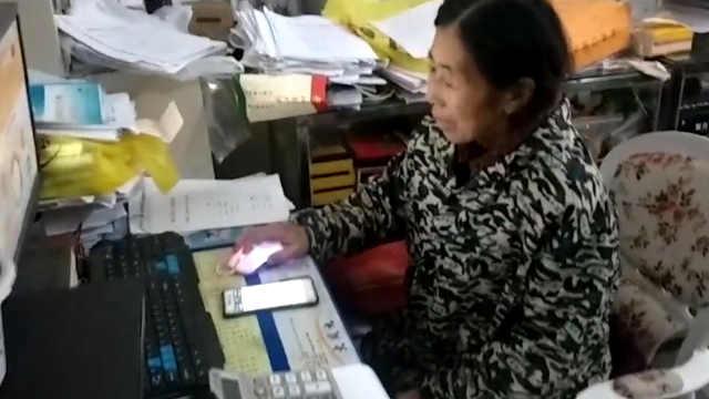 7旬农妇创业玩电商,带着村民开公司 姚明的身高