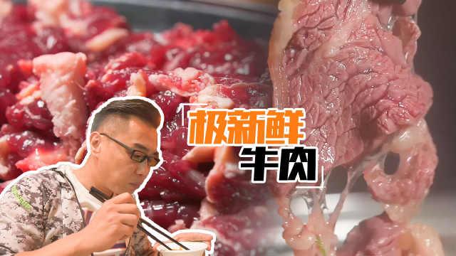 全广州最新鲜牛肉火锅?晚晚爆满!