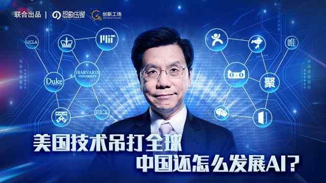 未来AI世界,会出现三国争霸吗?