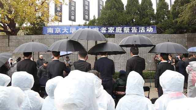 南京大屠杀遗属家庭祭告仪式举行