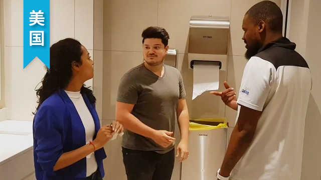 美国大学厕所男女共用?