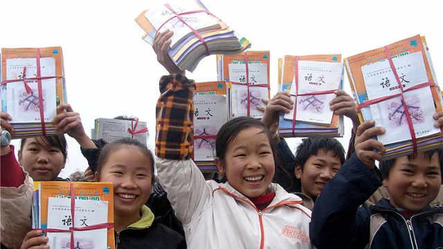 改革开放40年,教育事业大发展