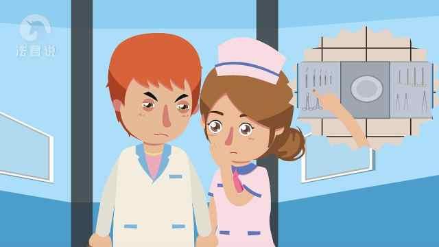 手术后发现器械忘在患者身上怎么办
