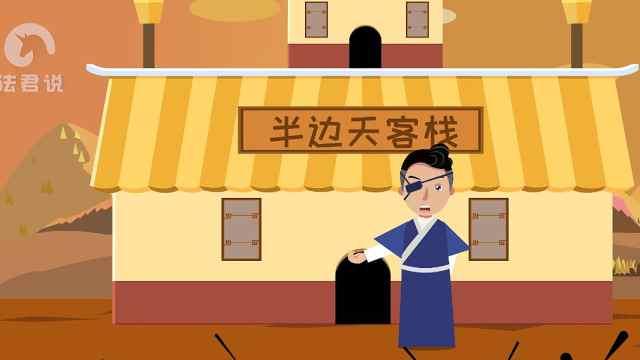 宁用武大郎,不选穆桂英?