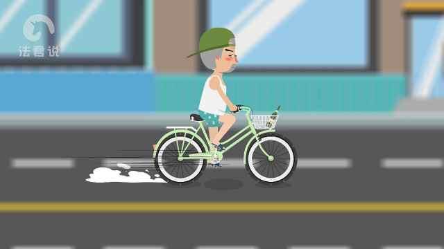 【法君说】醉驾自行车会被定醉驾吗
