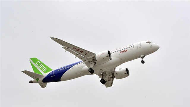 改革开放之大型客机