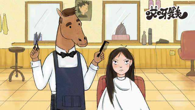 【哎呀我兔】第02集失踪的理发师