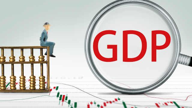 31省GDP目标全出炉