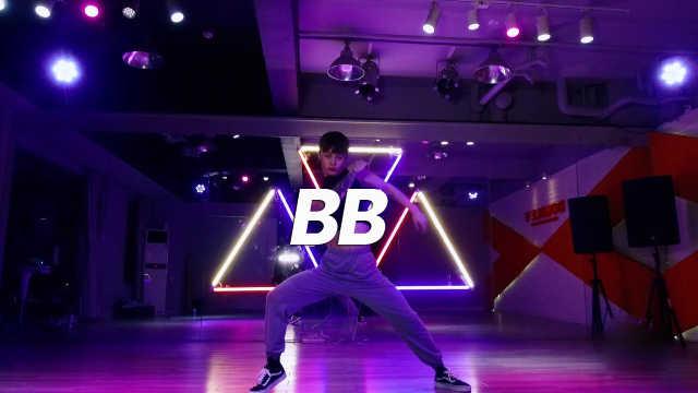 翻跳《BB》舞蹈魅力深入人心