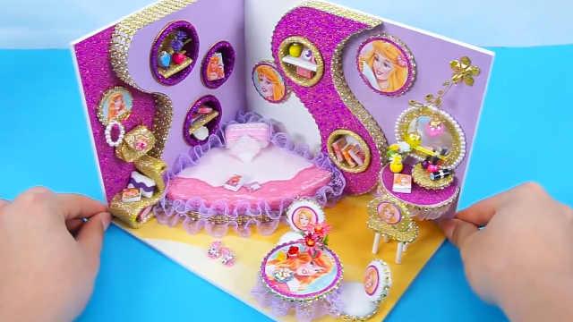 造型奇特、色彩艳丽的娃娃屋