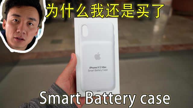 为什么购买了这款智能电池手机壳?
