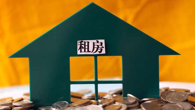 房租抵扣个税,会导致房东多缴税?