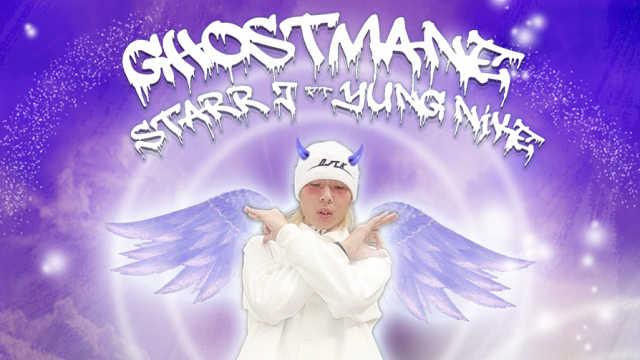 《Ghost Mane》MV