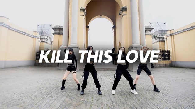我是猫季翻跳《KILL THIS LOVE》