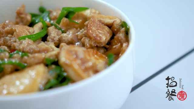 豆腐这样做外酥里嫩,很入味