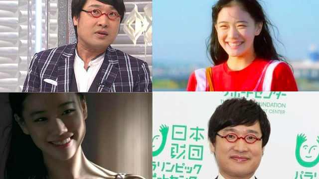 日本女星苍井优嫁大自己9岁的谐星