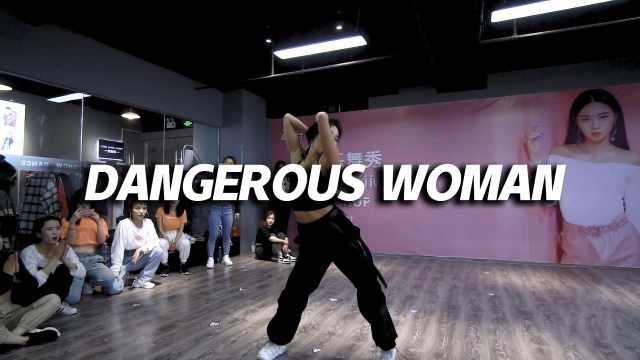 金海恩编舞A妹《DANGEROUS WOMAN》