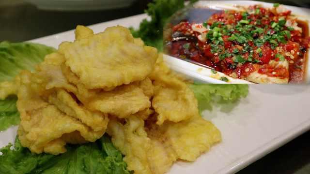 一条鱼能做八道菜,从头到尾全是宝