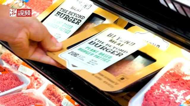 美国最大的肉类生产商开始做人造肉