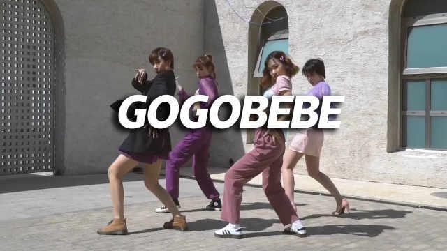 odp翻跳《Gogobebe》