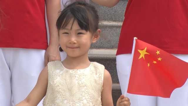 河南叶县倾情演绎《我和我的祖国》