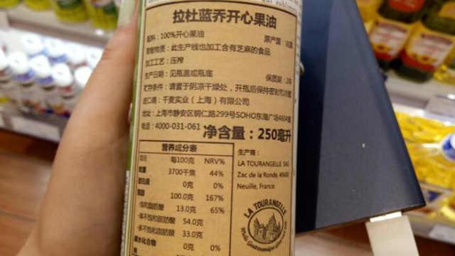 拉杜蓝乔产品,线下商超仍在销售