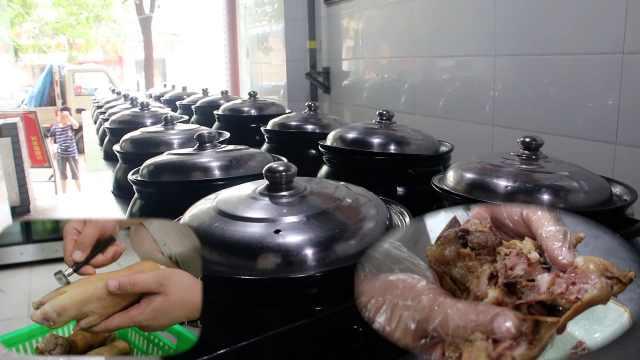 瓦罐做的大猪蹄子:从腌到卤30小时