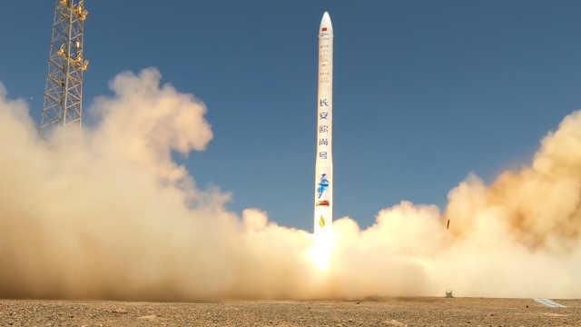 中国民营运载火箭实现零的突破