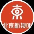 北京新视听
