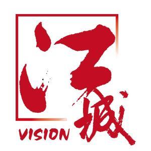 江城Vision