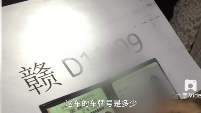 江西女司机A4纸打印临时车牌上路
