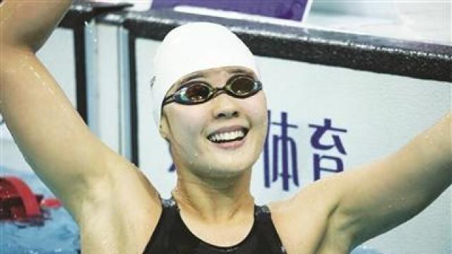 陈欣怡确认用药,中国代表团认罚