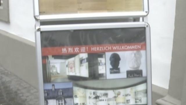 中德双语,马克思博物馆中国游客多
